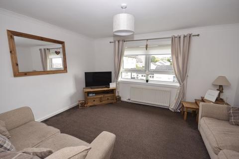 2 bedroom flat for sale - Howe Road, Kilsyth