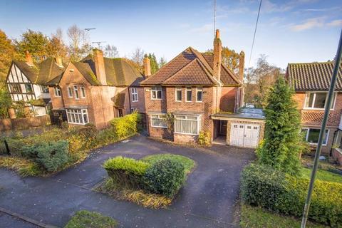 4 bedroom detached house for sale - MAIN AVENUE, ALLESTREE