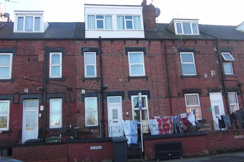 3 bedroom terraced house for sale - Brownhill Crescent, Leeds