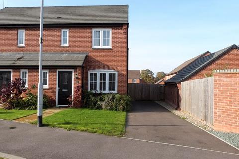 3 bedroom semi-detached house for sale - Burrow Drive, Rothley, LE7 7RZ