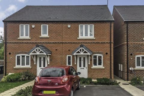 2 bedroom semi-detached house to rent - Priory Mill Walk, Coundon, CV6 1QW