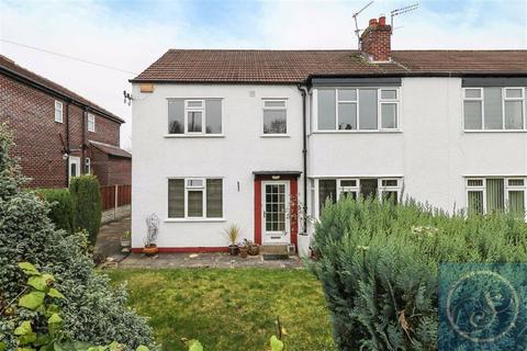 2 bedroom apartment for sale - Edgbaston Walk, Alwoodley, LS17