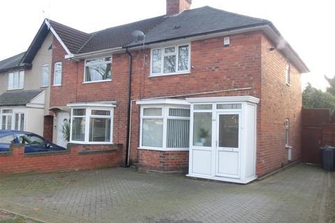 3 bedroom end of terrace house for sale - Broom Hall Crescent, Acocks Green, Birmingham