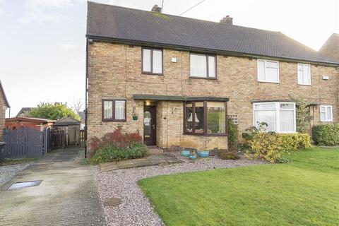 4 bedroom semi-detached house for sale - Ulverston Road, Newbold, Chesterfield