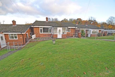 3 bedroom detached bungalow for sale - Whitegate Court, Gillingham