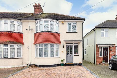 3 bedroom end of terrace house for sale - Marlow Drive, Cheam , Surrey, SM3 9AZ