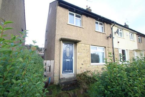 3 bedroom terraced house for sale - DERWENT AVENUE, BAILDON, SHIPLEY, BD17 5RY