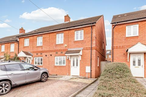3 bedroom end of terrace house for sale -  Oxford OX4 4TB