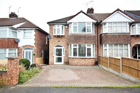 3 bedroom end of terrace house for sale - Prince Of Wales Road, Chapelfields, Coventry, CV5