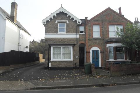 3 bedroom semi-detached house for sale - Lower Road, HA2