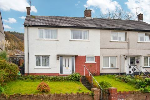 3 bedroom semi-detached house for sale - Maple Avenue, Baglan, Port Talbot, Neath Port Talbot. SA12 8LY