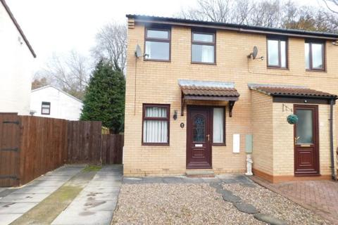 2 bedroom semi-detached house for sale - TROUTBECK CLOSE, SPENNYMOOR, SPENNYMOOR DISTRICT