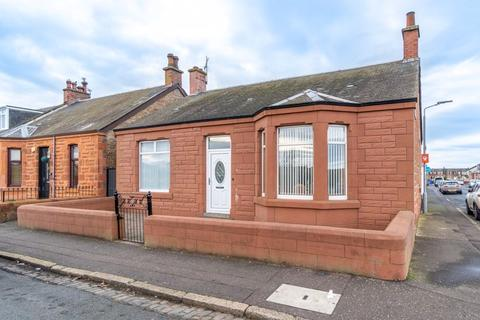4 bedroom detached bungalow for sale - 43 Bellesleyhill Avenue, Ayr, KA8 9BH