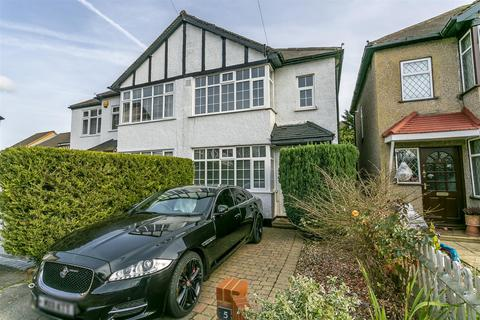 3 bedroom semi-detached house for sale - Westfield Close, Sutton