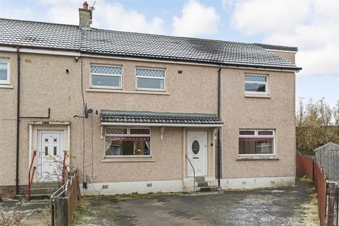 5 bedroom semi-detached house for sale - Alderston Place, Bellshill