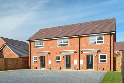 2 bedroom end of terrace house for sale - Poplar Way, Catcliffe, ROTHERHAM