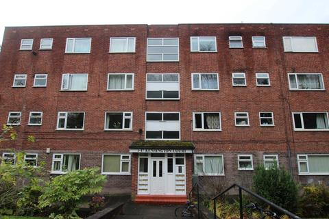 1 bedroom apartment to rent - Kensington Court, Salford