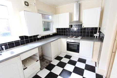 2 bedroom terraced house for sale - Church Street - MOUNTAIN ASH