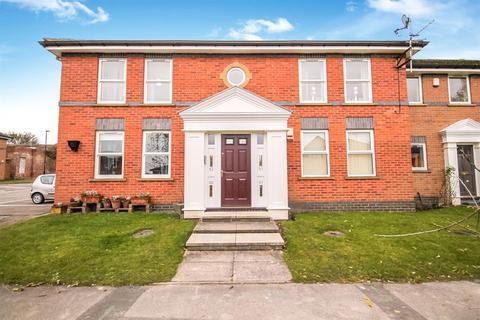 2 bedroom flat for sale - Nicholas Gardens, York, YO10 3EY