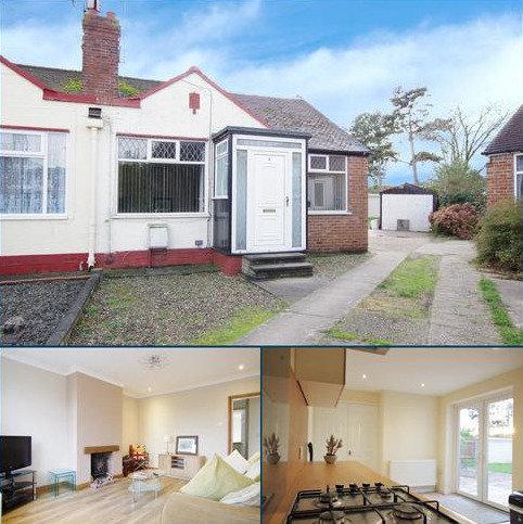 3 bedroom semi-detached bungalow for sale - Spencer Close, Hedon HU12