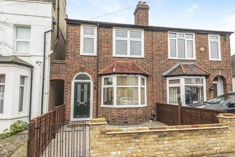 3 bedroom semi-detached house for sale - Merchland Road London SE9