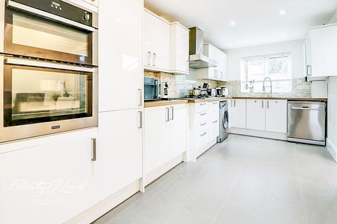 4 bedroom terraced house for sale - Bushberry Road, Hackney, E9