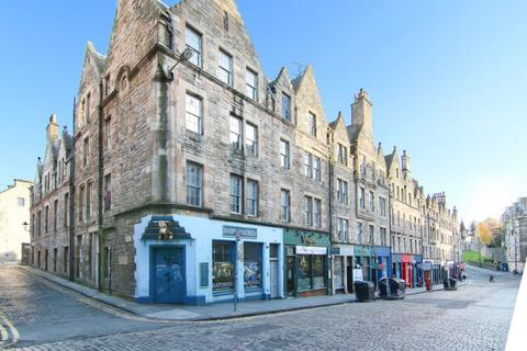 2 bedroom ground floor maisonette for sale - 4/2 Boyd's Entry, Edinburgh EH1 1SY