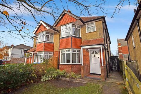 3 bedroom semi-detached house for sale - Welbeck Avenue, Southampton, SO17 1SP