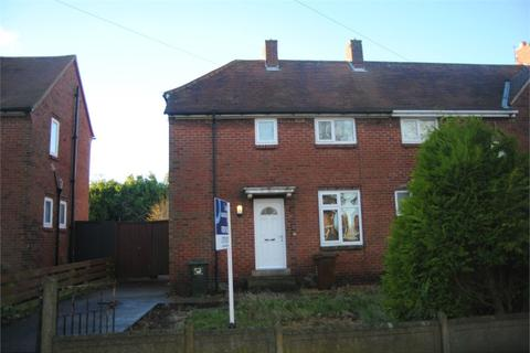 2 bedroom end of terrace house to rent - Lonnen Avenue, Fenham, Newcastle upon Tyne