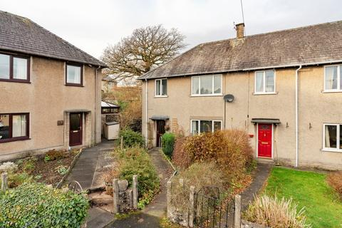 3 bedroom semi-detached house for sale - High Garth, Kendal