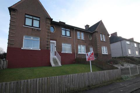 2 bedroom flat for sale - Clanrye Drive, Coatbridge