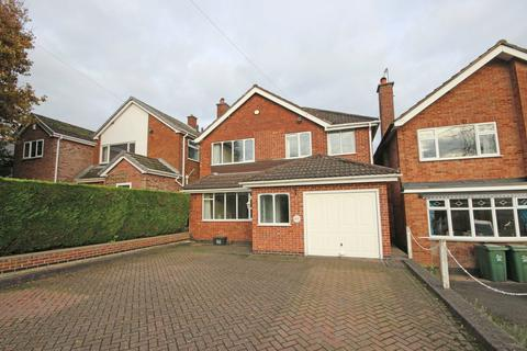 4 bedroom detached house for sale - Swithland Lane, Rothley