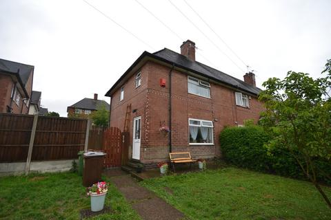 3 bedroom semi-detached house to rent - Leybourne Drive, Nottingham