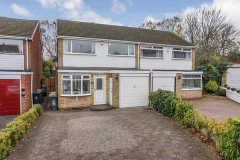 3 bedroom semi-detached house for sale - Nicholas Road, Streetly