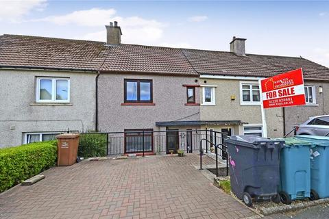 2 bedroom terraced house for sale - Balcastle Gardens, Kilsyth