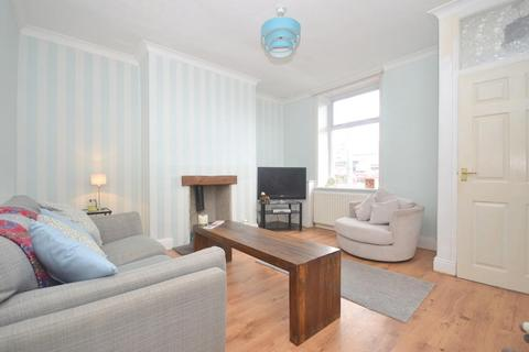 3 bedroom end of terrace house for sale - Chatburn Road, Clitheroe, Lancashire, BB7 2AW