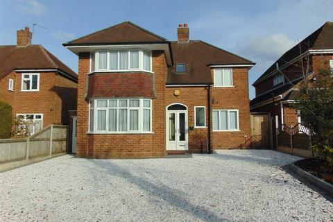 4 bedroom detached house for sale - Birmingham Road, Walsall