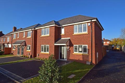 3 bedroom detached house for sale - 3 Maple Gardens, Broad Street, Bromsgrove, Worcestershire, B61 8LS
