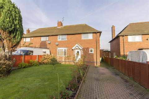3 bedroom semi-detached house for sale - Church Street, Calow, Chesterfield