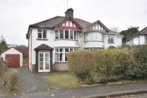 3 bedroom semi-detached house for sale - Rock Edge, Headington, OXFORD, OX3 8NE