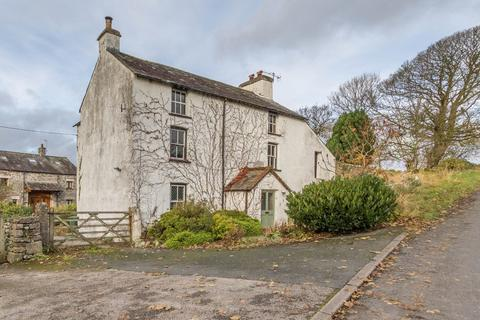 5 bedroom detached house for sale - Low Crag Yeat, Ackenthwaite