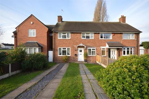 3 bedroom semi-detached house for sale - Sheldon Hall Avenue, Birmingham