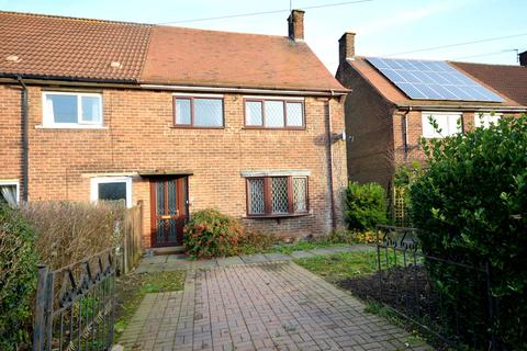 3 bedroom end of terrace house for sale - Moorfield Avenue, Bolsover, Chesterfield, S44 6EJ
