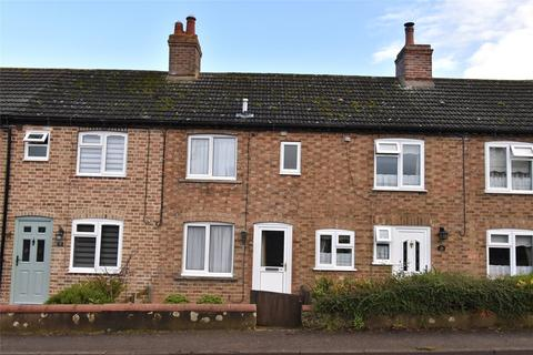 2 bedroom terraced house for sale - Winslow Road, Nash