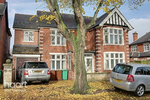 7 bedroom detached house for sale - Lime Tree Avenue, Nottingham