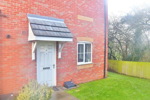 1 bedroom ground floor flat for sale - Hindley View, Brereton