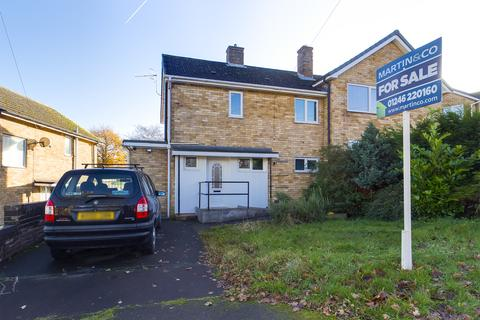 2 bedroom semi-detached house for sale - Southdown Avenue, Loundsley Green