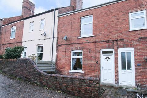 2 bedroom terraced house for sale - Brockwell Terrace, Chesterfield