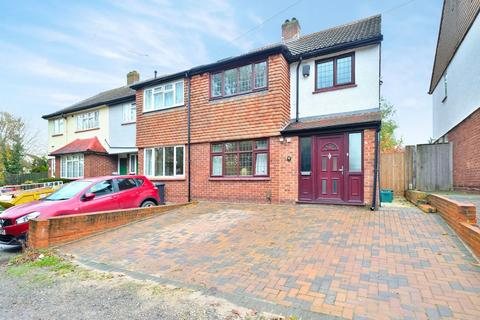 3 bedroom end of terrace house for sale - Court Road, Orpington