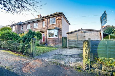 3 bedroom semi-detached house for sale - Greenway, Altrincham